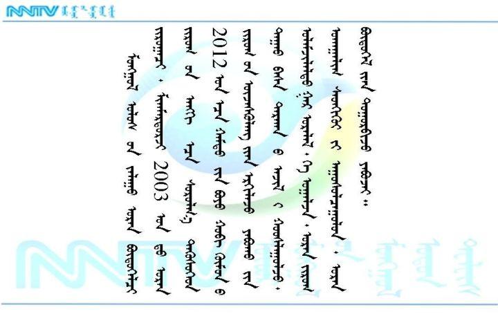 """蒙古国年轻画家展现文字艺术:  蒙古文字在他笔下""""活""""起来了 第7张 蒙古国年轻画家展现文字艺术:  蒙古文字在他笔下""""活""""起来了 蒙古书法"""