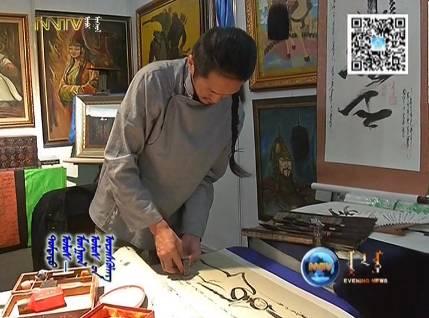 """蒙古国年轻画家展现文字艺术:  蒙古文字在他笔下""""活""""起来了 第11张 蒙古国年轻画家展现文字艺术:  蒙古文字在他笔下""""活""""起来了 蒙古书法"""