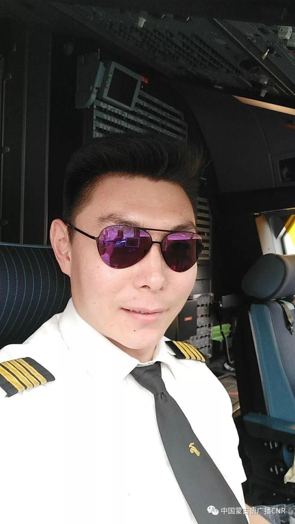 年轻的蒙古族机长——阿迪亚 第11张 年轻的蒙古族机长——阿迪亚 蒙古文化