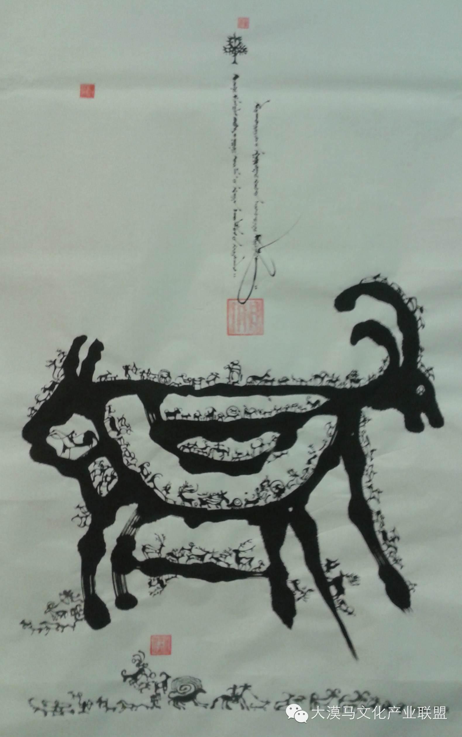 大召当代艺术中心蒙古国画家【拉·苏和巴特尔】 第5张 大召当代艺术中心蒙古国画家【拉·苏和巴特尔】 蒙古画廊