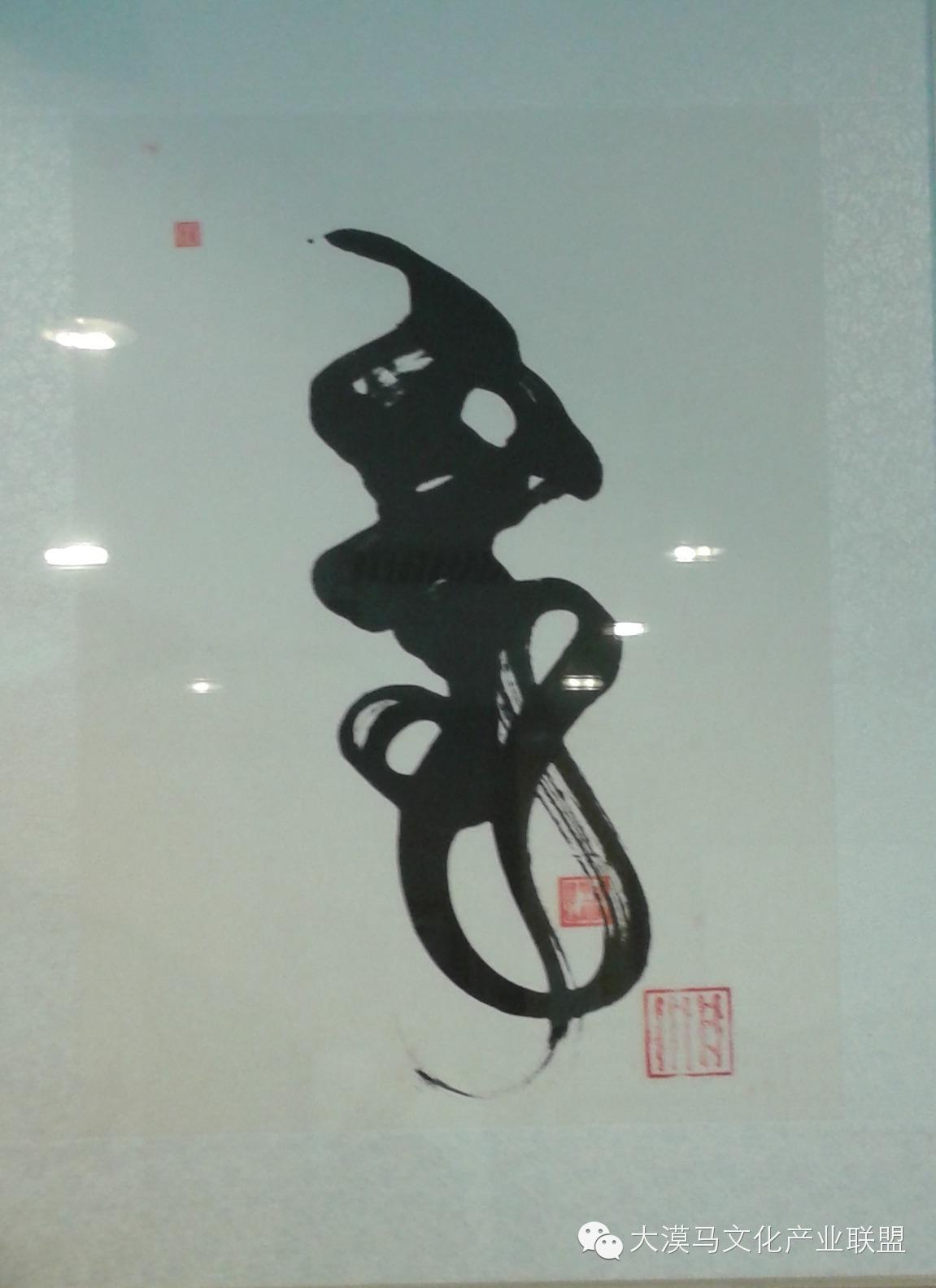 大召当代艺术中心蒙古国画家【拉·苏和巴特尔】 第7张 大召当代艺术中心蒙古国画家【拉·苏和巴特尔】 蒙古画廊