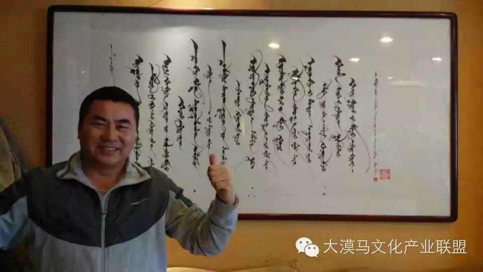 大召当代艺术中心蒙古国画家【拉·苏和巴特尔】 第11张 大召当代艺术中心蒙古国画家【拉·苏和巴特尔】 蒙古画廊