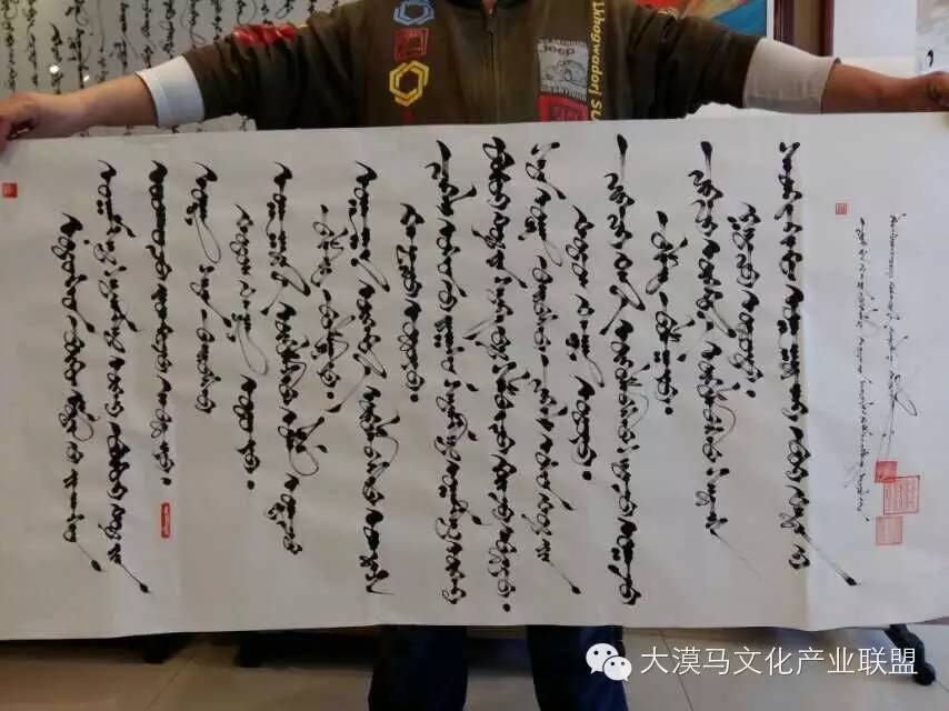 大召当代艺术中心蒙古国画家【拉·苏和巴特尔】 第22张 大召当代艺术中心蒙古国画家【拉·苏和巴特尔】 蒙古画廊