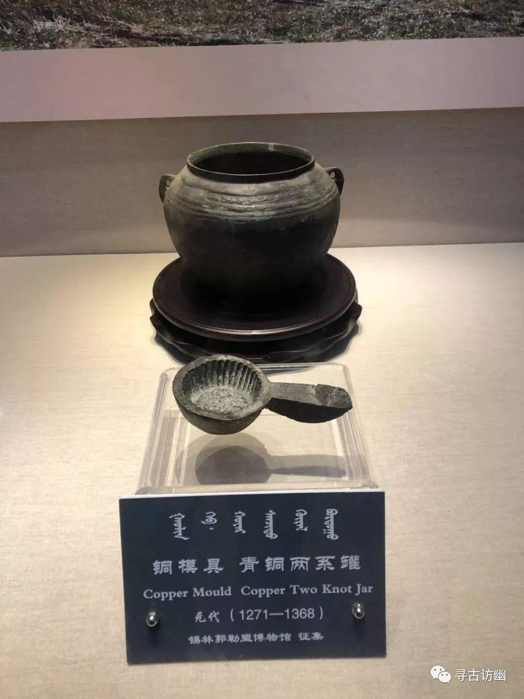 内蒙古锡林浩特博物馆 第3张