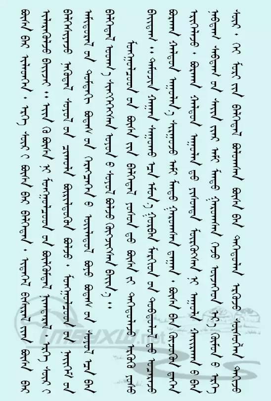 【习俗】蒙古族腰带文化及其象征意义(蒙古文) 第9张