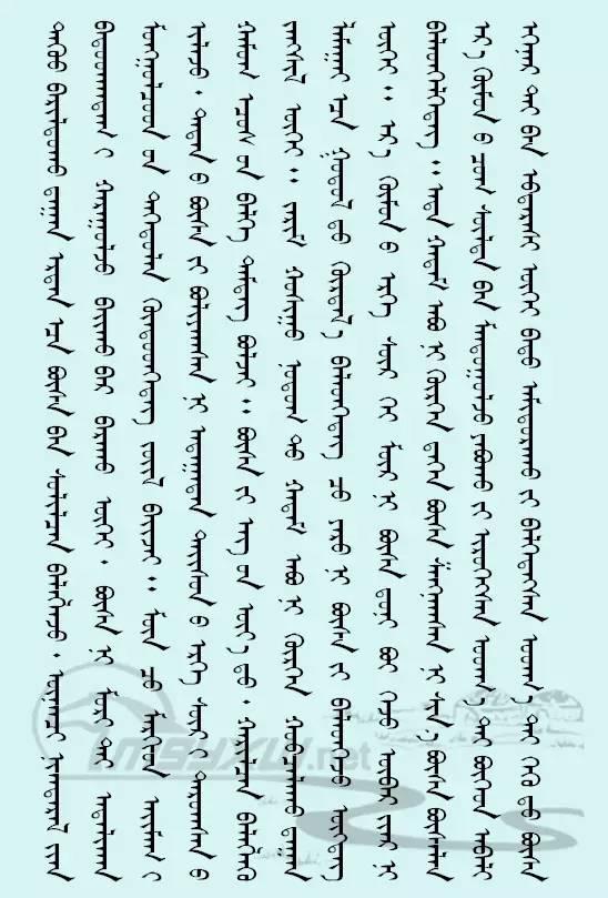【习俗】蒙古族腰带文化及其象征意义(蒙古文) 第6张