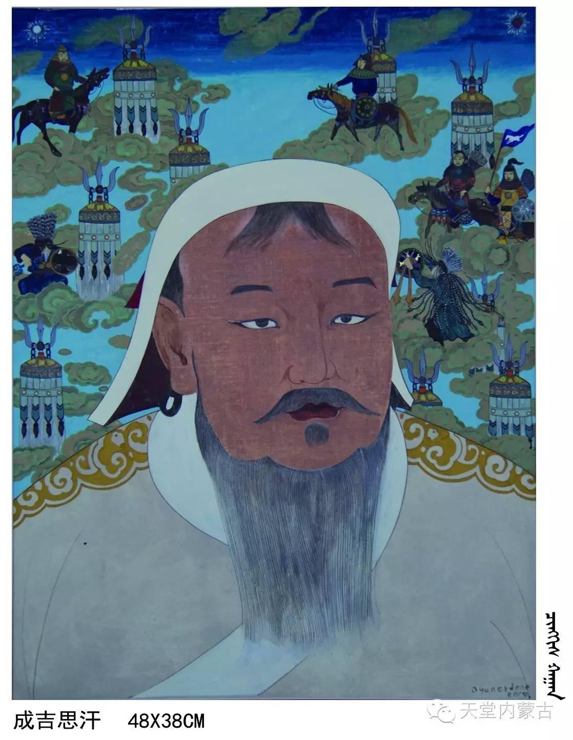 🔴内蒙古蒙古画艺术家乌云额尔德尼《故乡的呼唤》个人艺术展 第3张