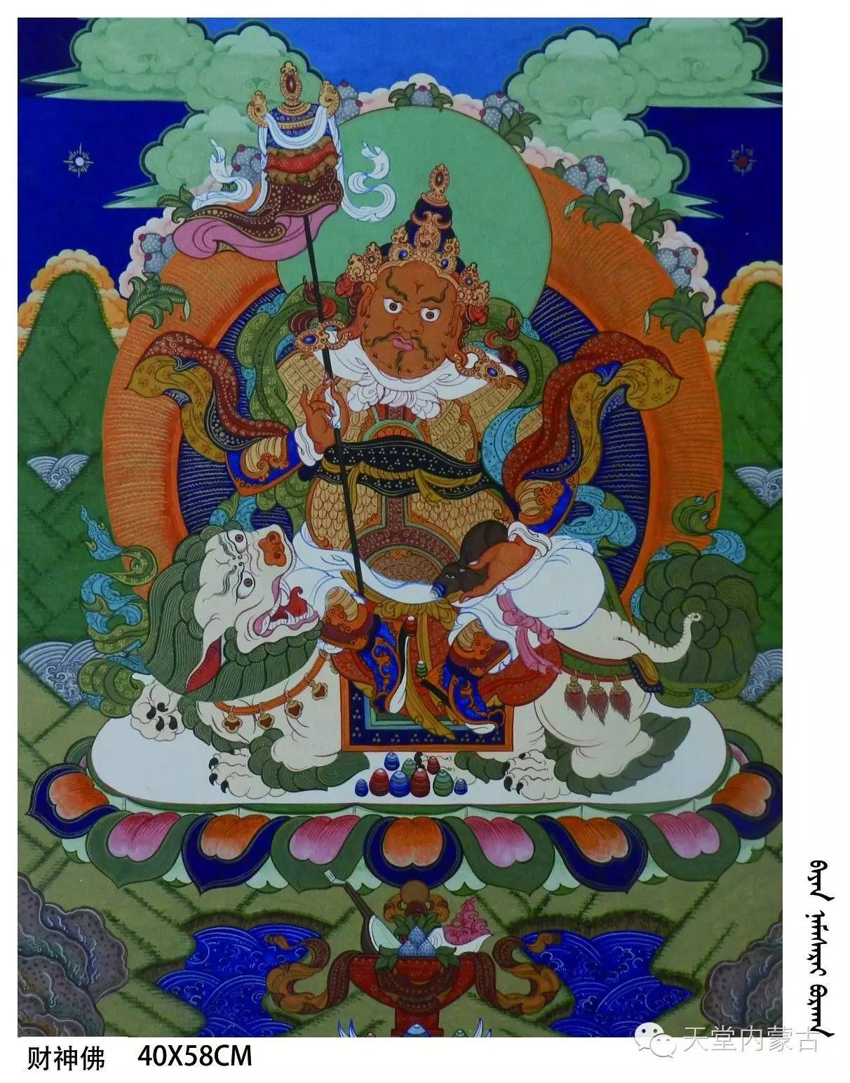 🔴内蒙古蒙古画艺术家乌云额尔德尼《故乡的呼唤》个人艺术展 第5张