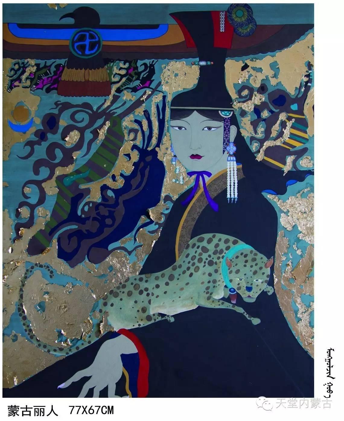 🔴内蒙古蒙古画艺术家乌云额尔德尼《故乡的呼唤》个人艺术展 第7张