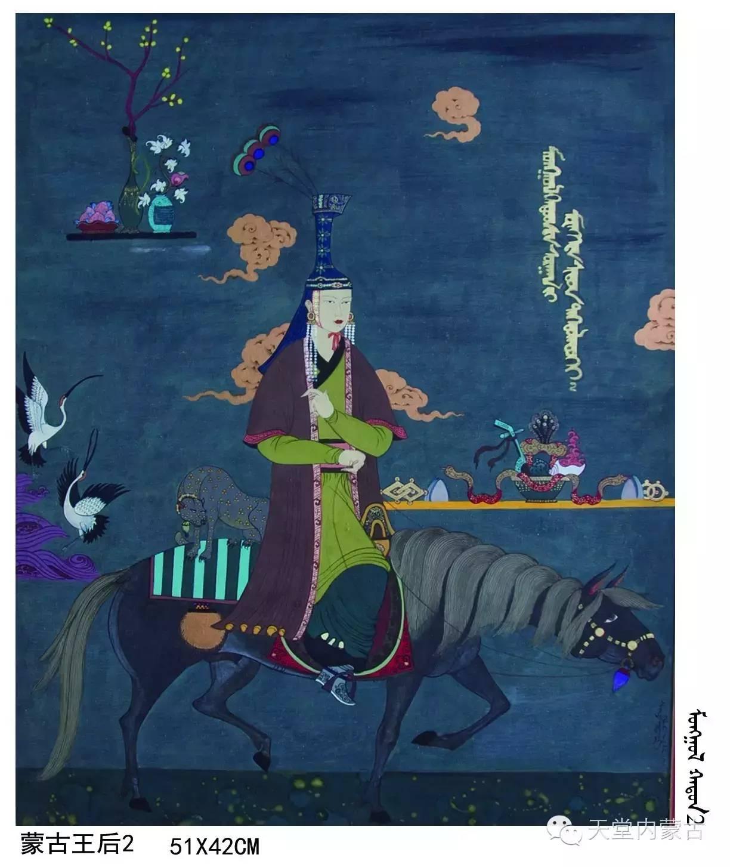 🔴内蒙古蒙古画艺术家乌云额尔德尼《故乡的呼唤》个人艺术展 第8张