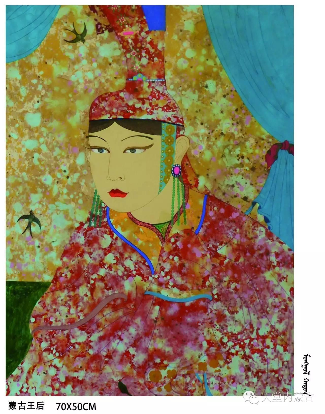 🔴内蒙古蒙古画艺术家乌云额尔德尼《故乡的呼唤》个人艺术展 第9张