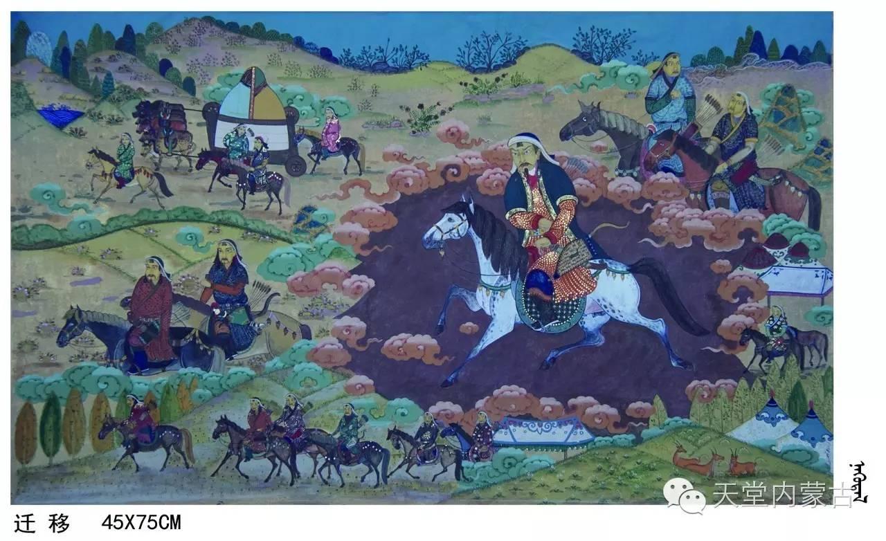 🔴内蒙古蒙古画艺术家乌云额尔德尼《故乡的呼唤》个人艺术展 第10张