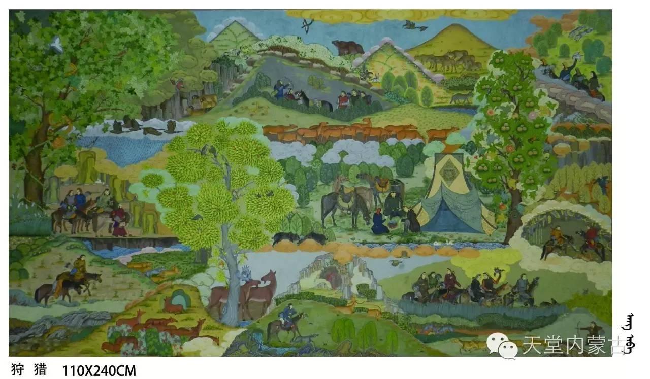 🔴内蒙古蒙古画艺术家乌云额尔德尼《故乡的呼唤》个人艺术展 第13张