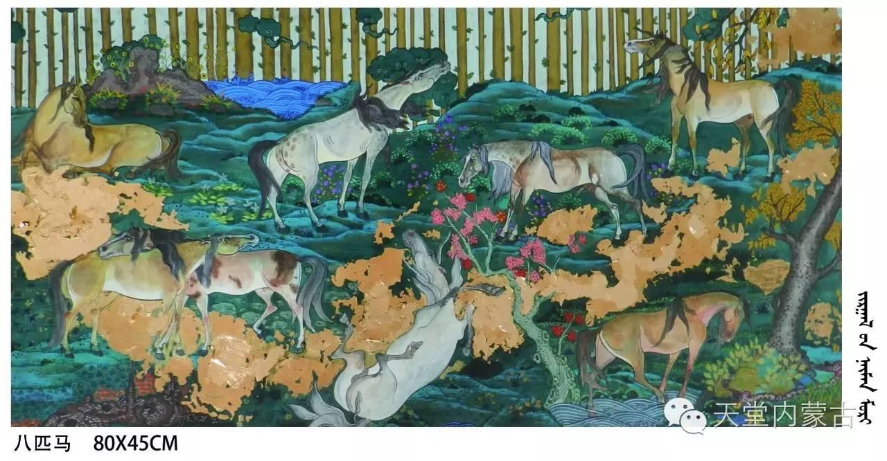 🔴内蒙古蒙古画艺术家乌云额尔德尼《故乡的呼唤》个人艺术展 第12张 🔴内蒙古蒙古画艺术家乌云额尔德尼《故乡的呼唤》个人艺术展 蒙古画廊