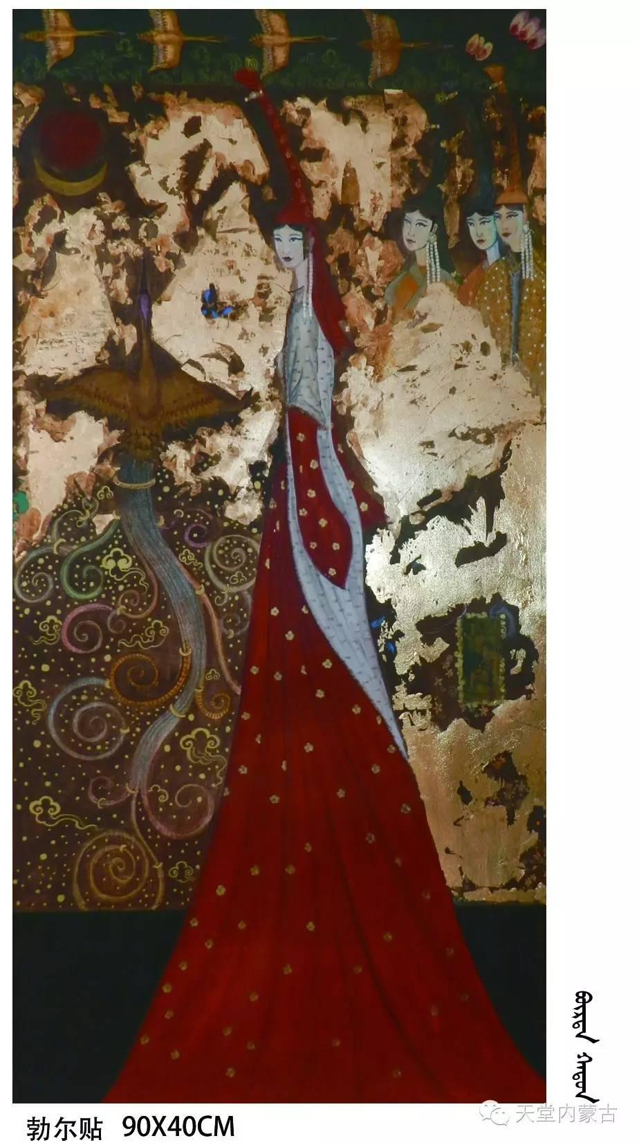 🔴内蒙古蒙古画艺术家乌云额尔德尼《故乡的呼唤》个人艺术展 第14张