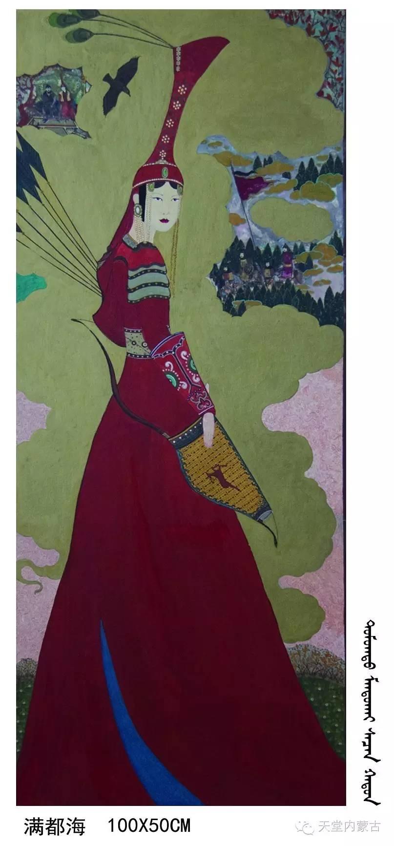 🔴内蒙古蒙古画艺术家乌云额尔德尼《故乡的呼唤》个人艺术展 第15张