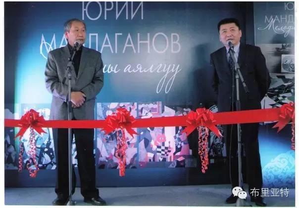 刚在蒙古办展览的布里亚特艺术家尤里作品欣赏 第18张