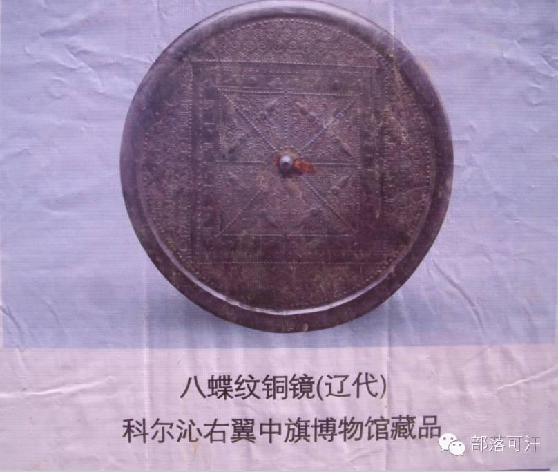 内蒙古出土的历史文物部分图片资料 第1张