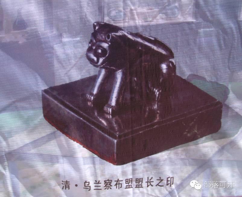 内蒙古出土的历史文物部分图片资料 第6张