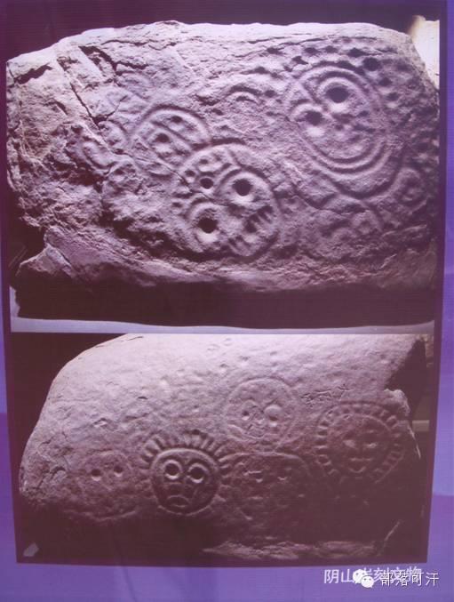 内蒙古出土的历史文物部分图片资料 第30张