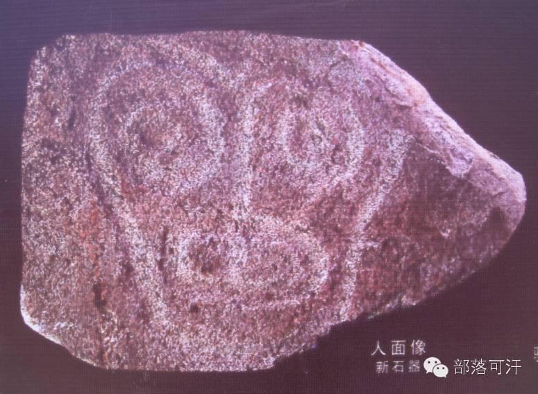 内蒙古出土的历史文物部分图片资料 第32张