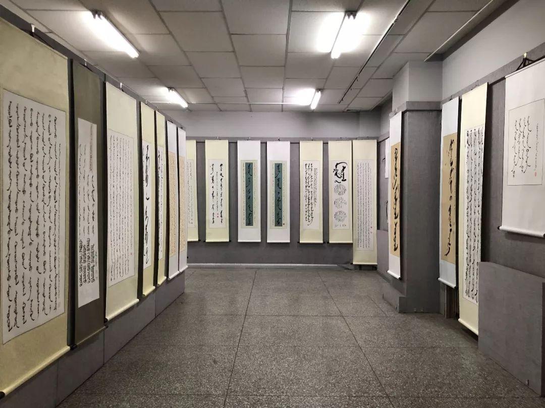 吉祥的哈达蒙古文书法系列活动 第6张