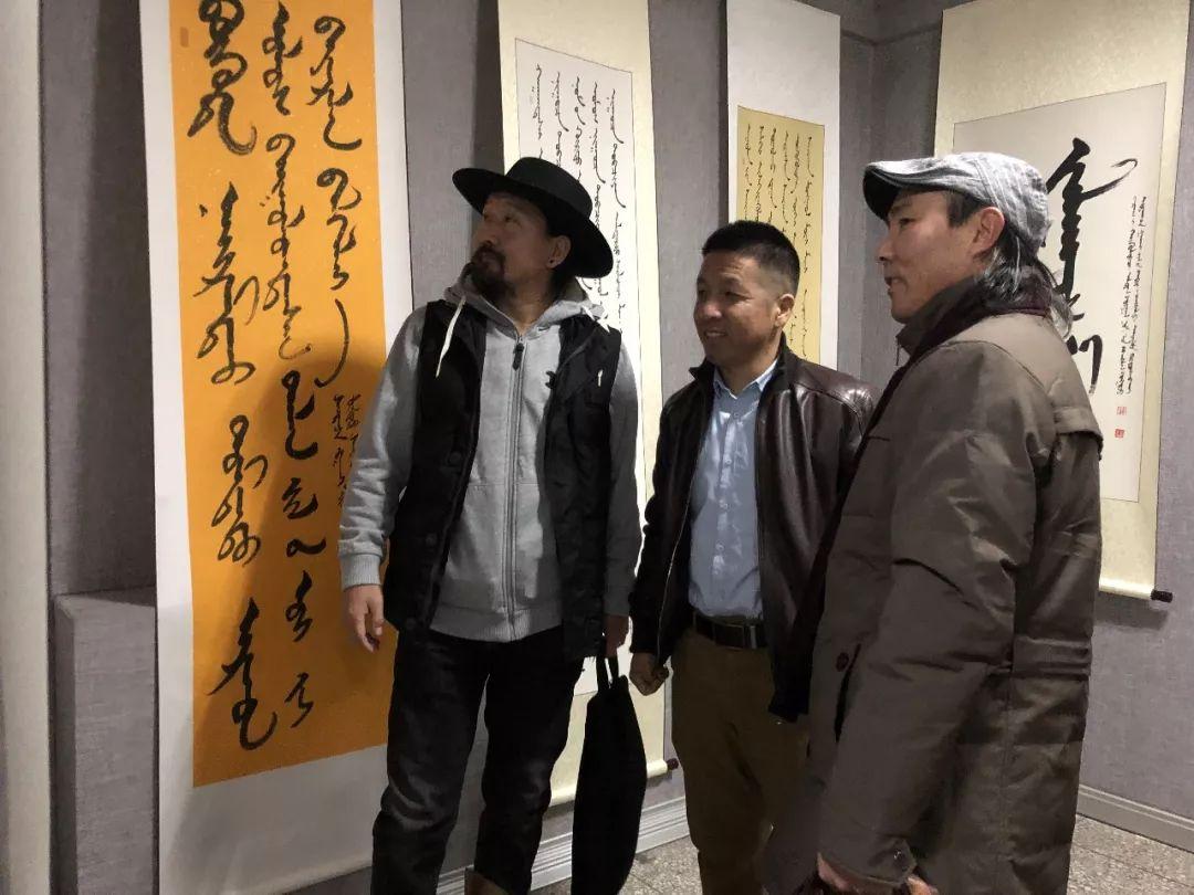 吉祥的哈达蒙古文书法系列活动 第10张