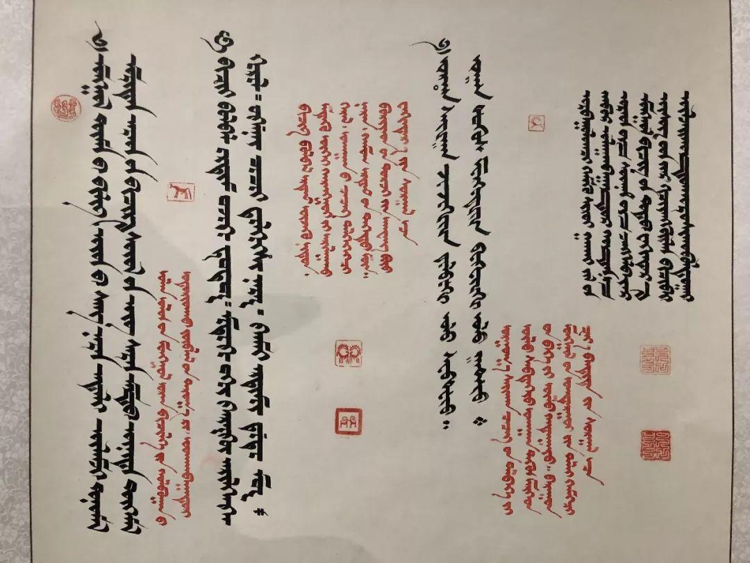 吉祥的哈达蒙古文书法系列活动 第7张