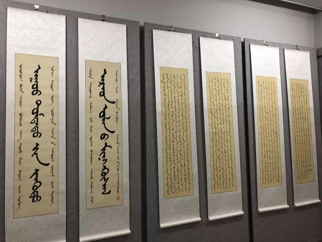 吉祥的哈达蒙古文书法系列活动 第15张