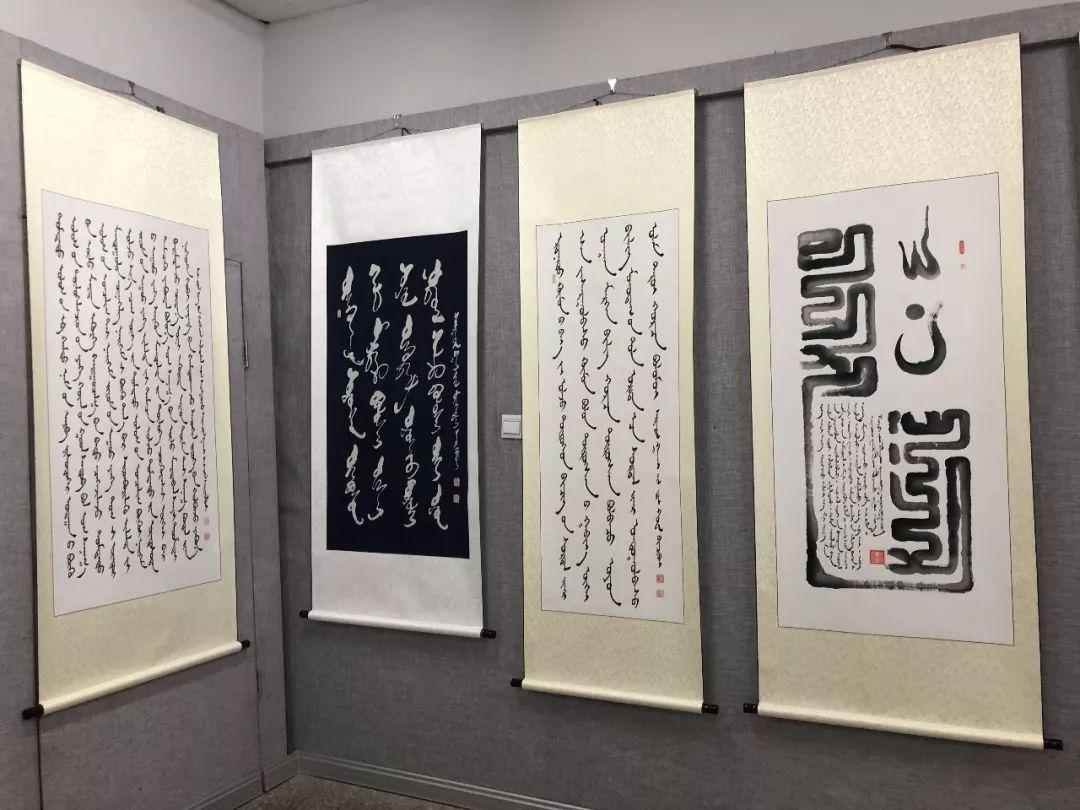 吉祥的哈达蒙古文书法系列活动 第17张