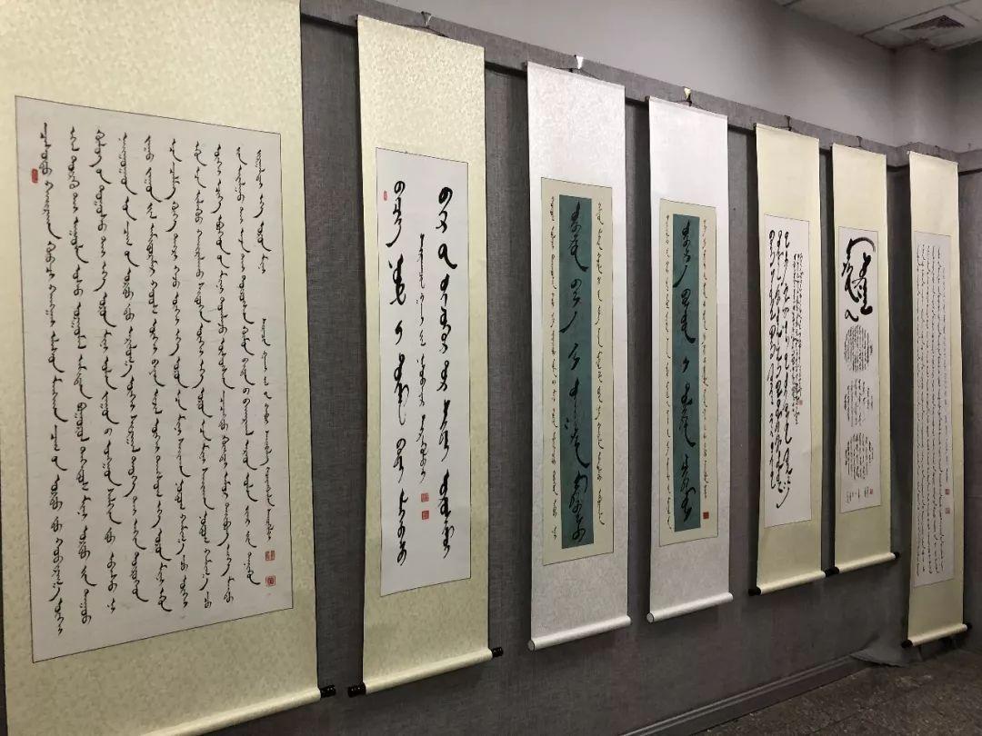 吉祥的哈达蒙古文书法系列活动 第18张