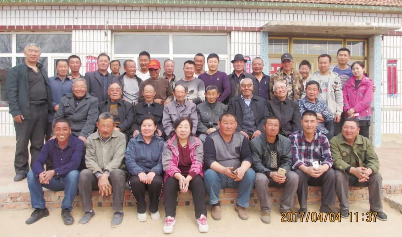 扩散 | 300年,15代人,蒙古将军的后代在找亲人! 第3张