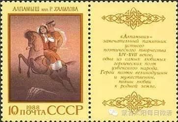 一个蒙古人眼中的欧洲  第32章 世界著名蒙古族画家费岳达尔•卡尔梅克 第11张
