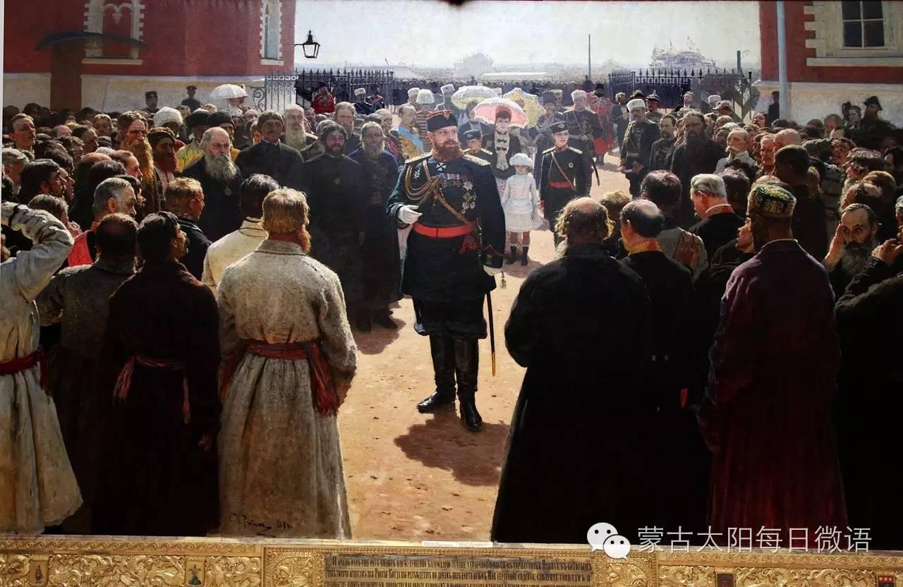 一个蒙古人眼中的欧洲  第32章 世界著名蒙古族画家费岳达尔•卡尔梅克 第17张