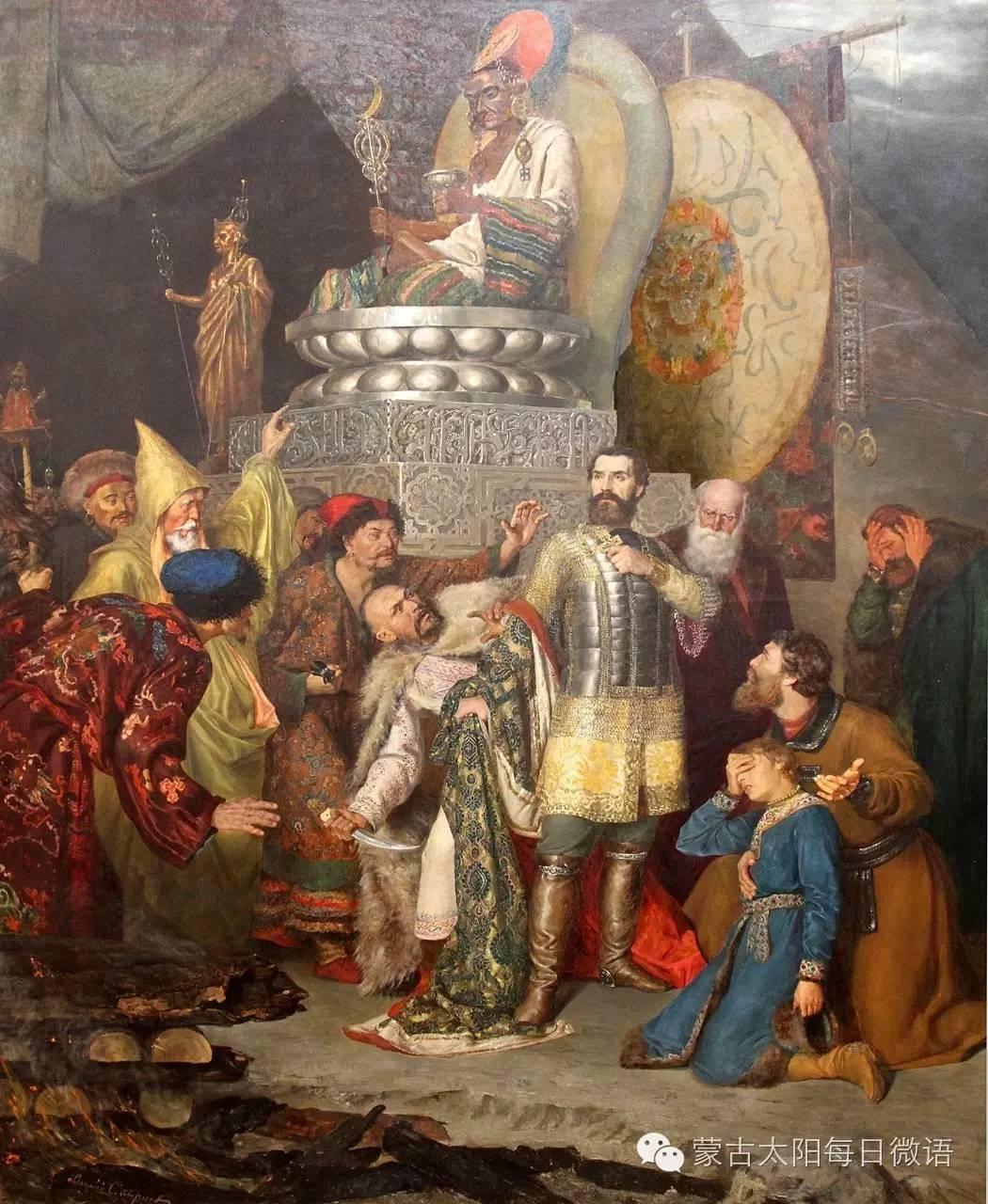 一个蒙古人眼中的欧洲  第32章 世界著名蒙古族画家费岳达尔•卡尔梅克 第24张