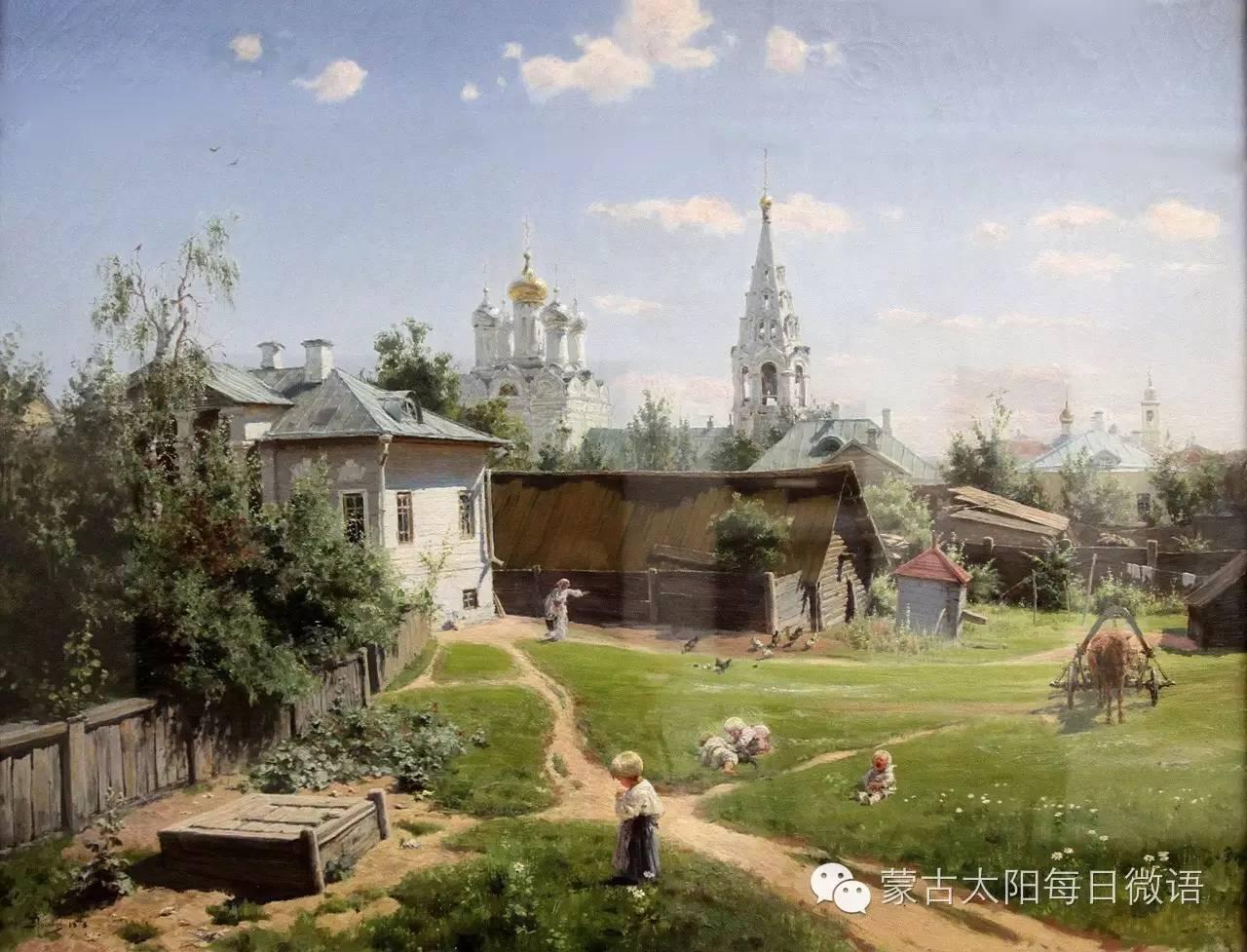 一个蒙古人眼中的欧洲  第32章 世界著名蒙古族画家费岳达尔•卡尔梅克 第34张