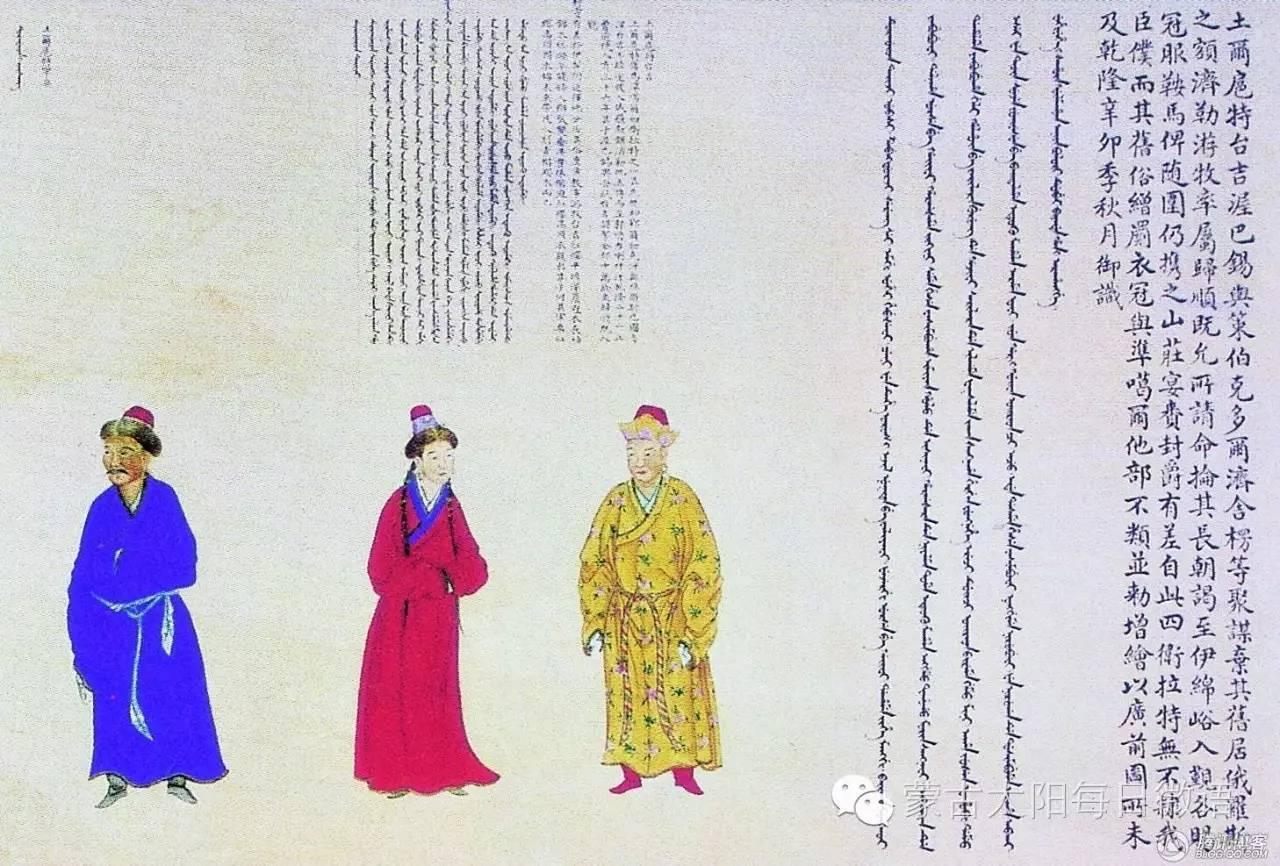 一个蒙古人眼中的欧洲  第32章 世界著名蒙古族画家费岳达尔•卡尔梅克 第43张