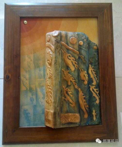 蒙古族皮画皮雕艺术欣赏 第16张