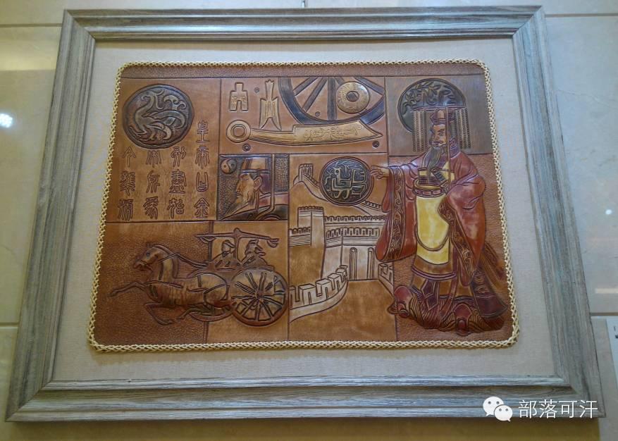 蒙古族皮画皮雕艺术欣赏 第17张
