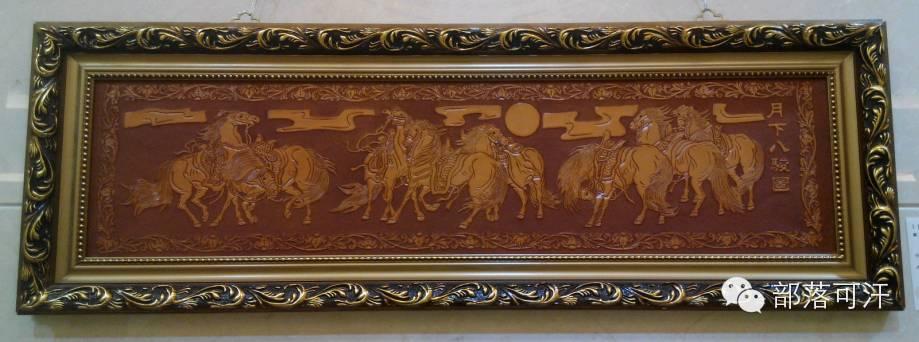 蒙古族皮画皮雕艺术欣赏 第29张