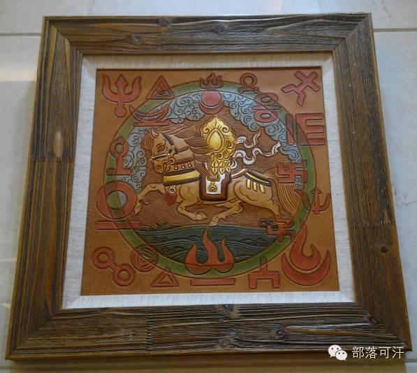 蒙古族皮画皮雕艺术欣赏 第33张