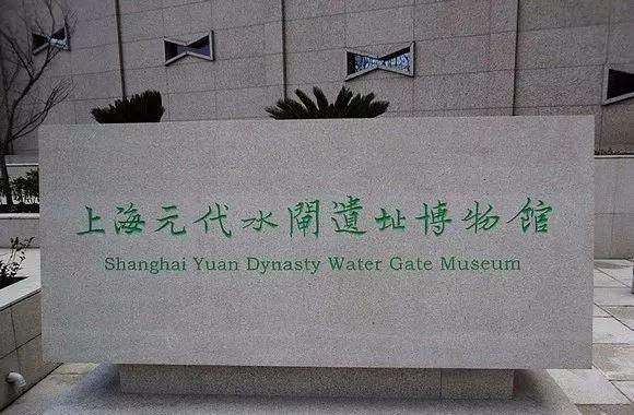 上海世居蒙古族族源 第2张 上海世居蒙古族族源 蒙古文化