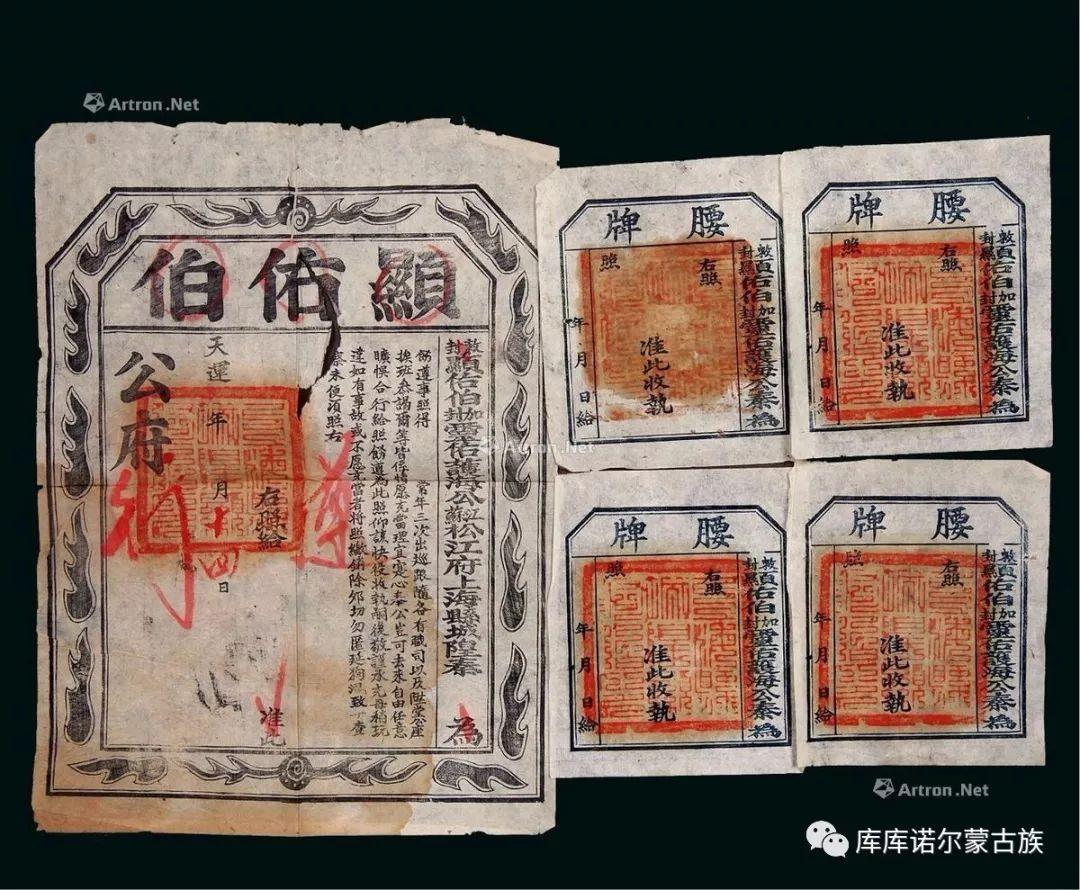 上海世居蒙古族族源 第6张 上海世居蒙古族族源 蒙古文化