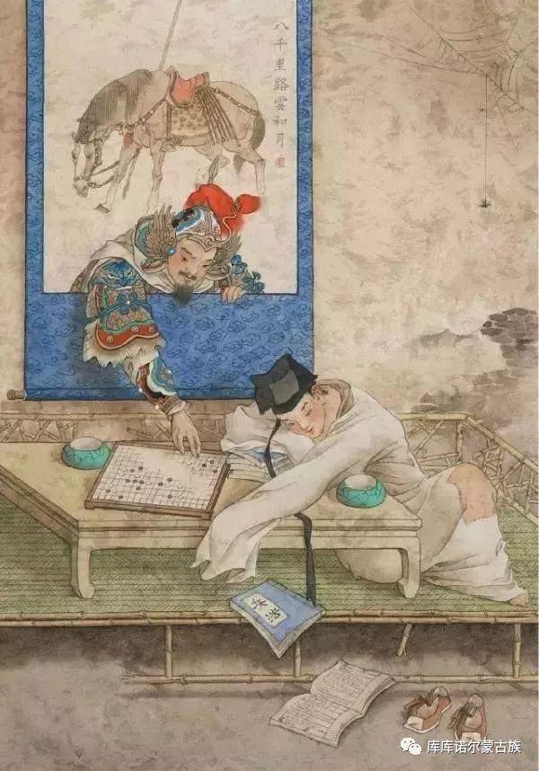 上海世居蒙古族族源 第8张 上海世居蒙古族族源 蒙古文化