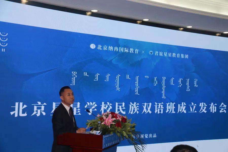 北京首个蒙古学校成立啦! 第7张 北京首个蒙古学校成立啦! 蒙古文化