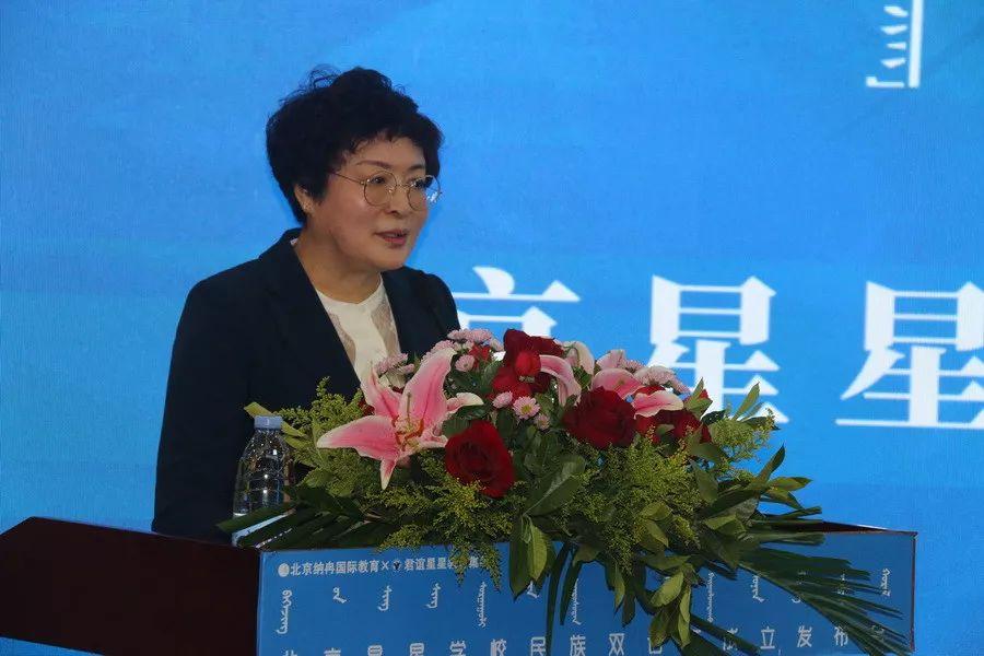 北京首个蒙古学校成立啦! 第11张 北京首个蒙古学校成立啦! 蒙古文化