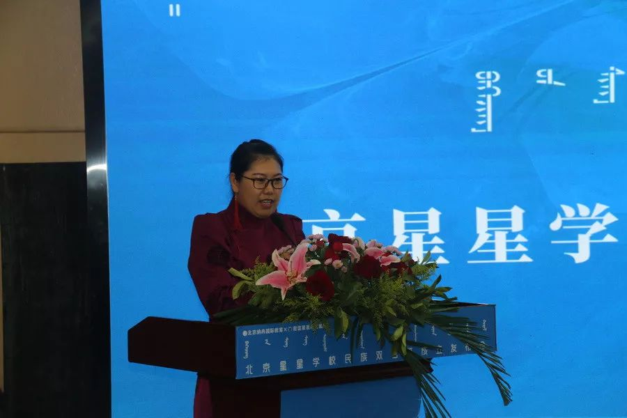 北京首个蒙古学校成立啦! 第18张 北京首个蒙古学校成立啦! 蒙古文化