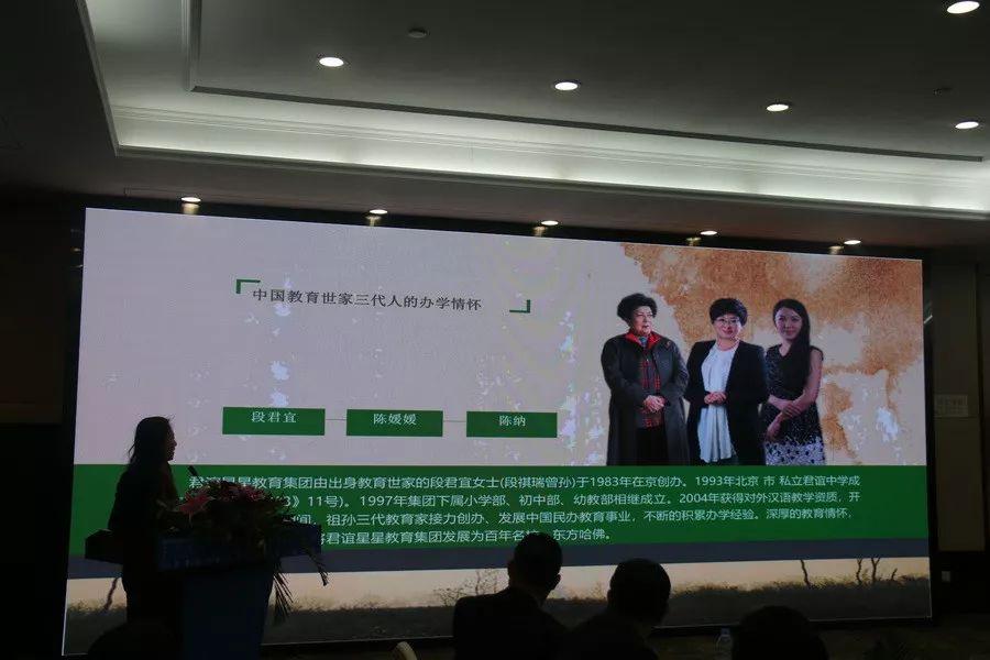 北京首个蒙古学校成立啦! 第15张 北京首个蒙古学校成立啦! 蒙古文化