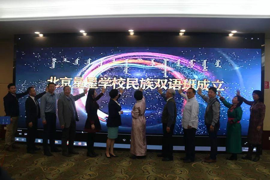 北京首个蒙古学校成立啦! 第22张 北京首个蒙古学校成立啦! 蒙古文化