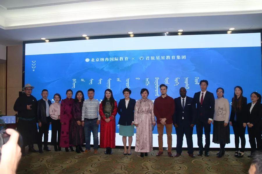 北京首个蒙古学校成立啦! 第27张 北京首个蒙古学校成立啦! 蒙古文化